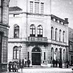Old Cityhall photo